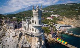 Украинский МИД заявил о готовности к переговорам о возвращении Крыма