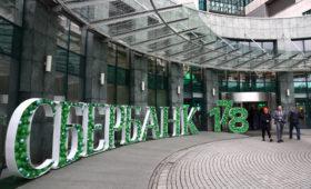 Сбербанк договорился о новых правах на акции Mail.Ru Group