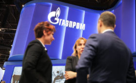«Газпром» продаст 3,59% акций на Московской бирже
