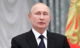 Путин связал гибель людей в Северодвинске с испытанием уникального оружия