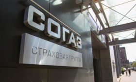 У крупнейшего российского страховщика появился новый совладелец