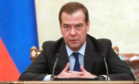 СМИ узнали об одобрении Медведевым правил инвестирования из ФНБ