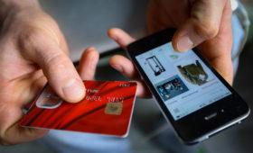 Каждый третий россиянин совершал покупки через смартфон