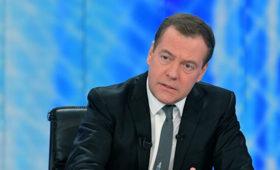 Медведев отреагировал нарешение WADA оботстранении России