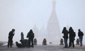 Естественная убыль россиян станет рекордной за 11 лет