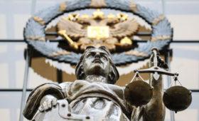 Эксперты выявили рост числа наказаний директоров по суду за убытки