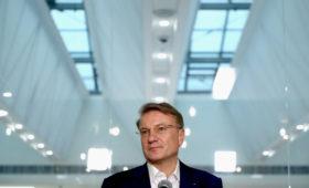 Греф сообщил о планах изменить бизнес-модель сервиса «Яндекс. Деньги»