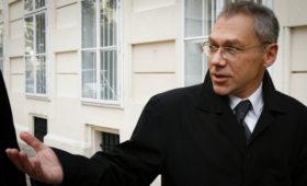 Посол России в Сербии назвал Косово «фейковым государством»