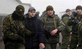 Обмен пленными между Киевом и Донбассом. Главное