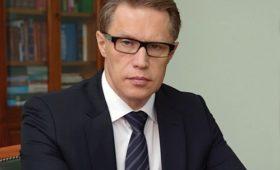 Новым министром здравоохранения России стал Михаил Мурашко