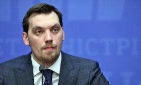 Киев назвал историческим отделение от энергосистемы России и Белоруссии