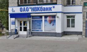 Входящий в топ-200 Нижневолжский коммерческий банк лишился лицензии