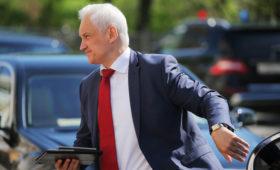 Андрей Белоусов станет куратором транспорта в правительстве