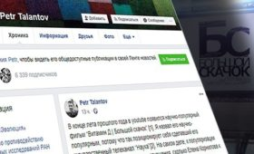 Петр Таланов возмутился фильмом  про витамин D. Врачи его поддержали