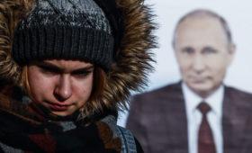 Эксперты перечислили страхи россиян в случае ухода Путина
