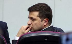 Зеленский нашел применение выплаченным «Газпромом» $2,9 млрд