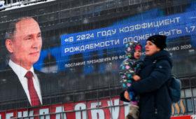 Минфин назвал окончательный объем расходов на реализацию послания Путина