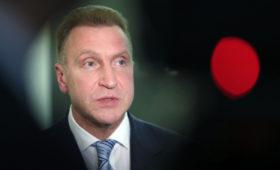 Шувалов предложил закрепить в Конституции бизнесменов как передовой класс