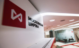 Мосбиржа подготовилась к обвалу на российских торгах