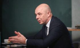 Силуанов оценил влияние нефтяных цен на инфляцию и выплату пенсий