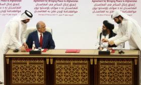 США и «Талибан» подписали соглашение о мире и выводе американских войск