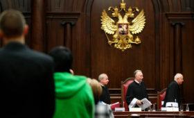 КС признал неконституционной оспоренную после выборов в Мосгордуму норму