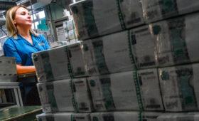 Moody's заявило об устойчивости экономики России к внешним шокам