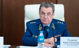 Совет Федерации уволил двух заместителей генпрокурора
