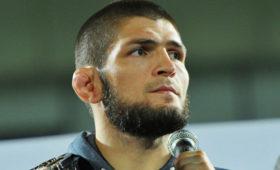 Хабиб пропустит турнир UFC249