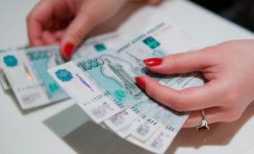 Большинство россиян оказались без сбережений в кризис