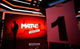 Телеканал «Матч ТВ» продлил права напоказ «Формулы-1» до2023 года