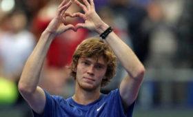 Россиянин Рублев выиграл турнир вАвстрии