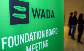 WADA ожидает отстранения 50российских спортсменов