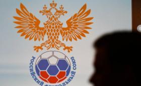 РФСанонсировал матчи сборной России скомандами Швеции иМолдавии