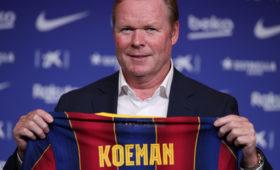 Куман озвучил трансферные цели «Барселоны»