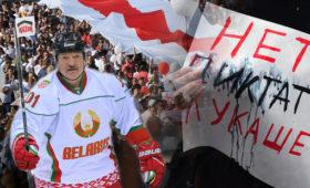 «Найдите другую страну»: Белоруссию хотят лишить ЧМ-2021