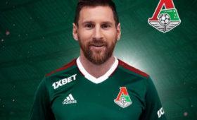 «Локомотив» показал Лионеля Месси вклубной футболке