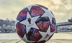 УЕФА может дать рекомендации повозвращению зрителей наматчи еврокубков