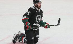Хоккеист Зарипов сыграет вследующем матче за«АкБарс»