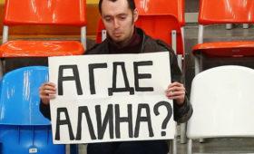 «Алина, вернись, стобой рядом никто нестоял». Фанаты Загитовой разочарованы ееотсутствием напрокатах сборной