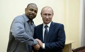 РойДжонс рассказал, какПутин помог емуполучить гражданство РФ