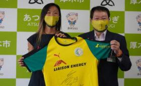 Футболистка сборной Японии продолжит карьеру вмужском клубе