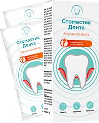 Стомастик Дента для полости рта