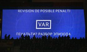 Глава РФС: работа VARвРПЛпока неустраивает