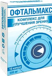 Офтальмакс для зрения