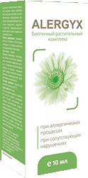 Alergyx от аллергии