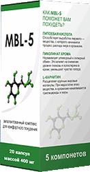 MBL-5 для похудения