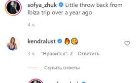 Американская порноактриса оценила фото топлес российской экс-теннисистки Жук