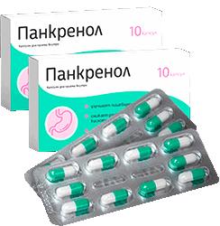 Панкренол для желудка