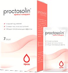 Проктозолин от геморроя